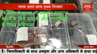 बिजनौर में चुनाव को सकुशल सम्पन्न कराने के लिये अपराध और अपराधियों के विरुद्ध अभियान THE NEWS INDIA