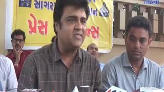 Girsomnath : Kharwa organized a press conference by society