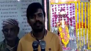 Okha : Pran Pratishtha Mahotsav is celebrated
