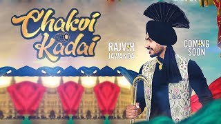 Chakvi Kadai  l Rajvir Jawanda l New Punjabi Song l Dainik Savera