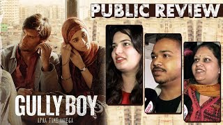 Gully Boy ( Public Review ) | Ranveer Singh | Alia Bhatt | Dainik Savera