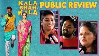 Kala Shah Kala l Public Review l Binnu Dhillon l Sargun Mehta l  Dainik Savera