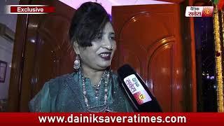 Exclusive: First Time Hans Raj Hans's Wife Resham Kaur On Yuvraj & Mansi Bangle Ceremony