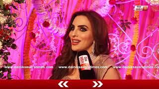 Exclusive: Mansi Sharma Bangle Ceremony | Dainik Savera