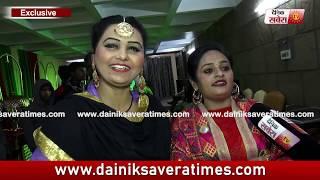 Exclusive: Yuvraj & Mansi ਦੇ ਵਿਆਹ ਤੋਂ ਪਹਿਲਾ ਦੇਖੋ Jaggo ਦੀ ਰਾਤ ਦੀਆਂ ਤਿਆਰੀਆਂ | Dainik Savera |