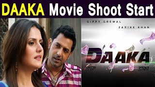Gippy Grewal ਦੀ ਨਵੀਂ Film Daaka ਦਾ Shoot ਹੋਇਆ Start | Zareen Khan | Dainik Savera