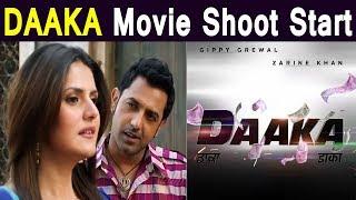 Gippy Grewal ਦੀ ਨਵੀਂ Film Daaka ਦਾ Shoot ਹੋਇਆ Start | Zareen Khan | Dainik Savera