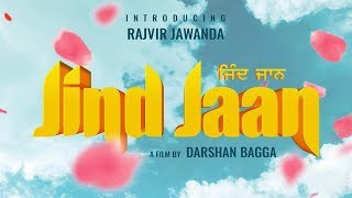 Rajvir Jawanda ਦੀ Film Jind Jaan ਦੀ First Look | 3rd May ਨੂੰ ਹੋਵੇਗੀ  Release | Dainik Savera
