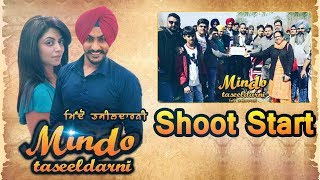 Mindo Taseeldarni (Movie Review) | Karamjit Anmol | Kavita Kaushik