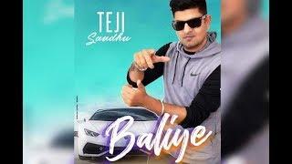 Baliye   Teji Sandhu   New Punjabi Song   First Look Release By Kapil Sharma   Dainik Savera