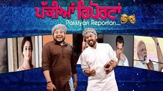 Pakkiyan Reportan l Episode : 13 l Dainik Savera