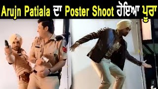 Diljit Dosanjh ਦੀ Arjun Patiala ਦਾ  Poster Shoot ਹੋਇਆ ਮੁਕੰਮਲ | Varun | Kriti | Dainik Savera