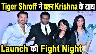 Tiger Shroff launches Fight Night with sister Krishna Shroff | Dainik Savera