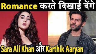 Love Aaj Kal Sequel on Floor   Sara Ali Khan   Kartik Aryan   Dainik Savera