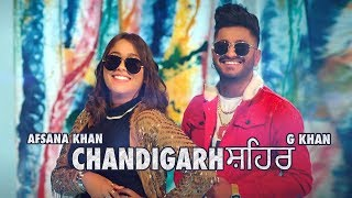 G Khan - Afsana Khan | Chandigarh Shehr | Garry Sandhu | New Punjabi Song | Dainik Savera