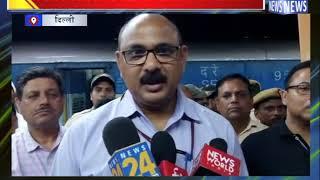 रेलवे स्टेशन पर चलाया जागरूकता अभियान || ANV NEWS  DELHI - NATIONAL