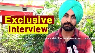Exclusive : Ravinder Grewal   Punjabi ਭਾਸ਼ਾ ਨੂੰ Promote ਕਰਨ ਲਈ ਹੋਣੇ ਚਾਹੀਦੇ ਜਤਨ   Dainik Savera