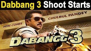 Dabbang 3 Shoot Starts | Salman Khan | Arbaaz Khan | Prabhu Deva | Dainik Savera