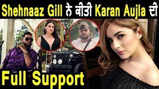 Shehnaaz Kaur Gill Supporting Karan Aujla l Dainik Savera