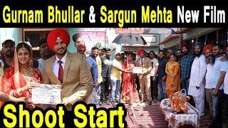 Surkhi Bindi | Shoot Starts | Gurnam Bhullar | Sargun Mehta | Dainik Savera
