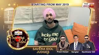 Savera Idol : Diljit Dosanjh Wishes Good Luck To Contestants | Season 1 | Dainik Savera