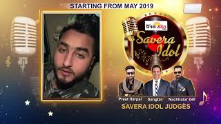 Savera Idol : Khan Saab Wishes Good Luck To Contestants | Season 1 | Dainik Savera