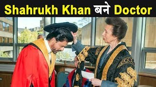 Shahrukh Khan Honoured with Doctorate degree from University Of Law London | Dainik Savera