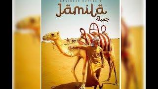 Jamila | Maninder Buttar | Mix Singh | New Punjabi Song | Dainik Savera