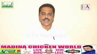 Asgar Chulbul K Bayaan Per Shafeeq Hundekar Ka Re Action A.Tv News 7-4-2019