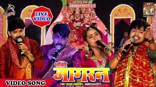 LIVE | Chaitra Navratri Sadhana | Navratri Special - Jai Maa Aadishakti|