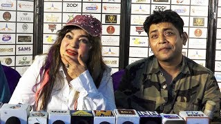 Dolly Bindra And Sabyasachi Sathpathy AT Wasib Peshimam's Dreamz Premier League (DPL) 2019