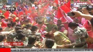 Protest By Asha Workers At Sangrur
