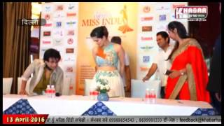 Miss India Audition By Sunny Leone At Delhi
