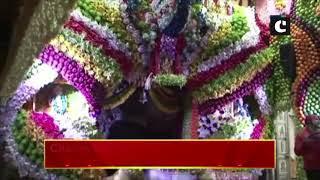 Mata Vaishno Devi's Bhawan decorated with flowers, fruits on Chaitra Navratri