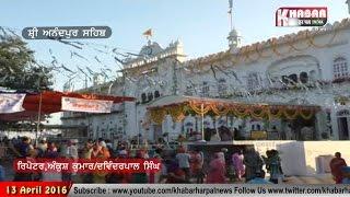 Khalsa Sajna Divs at Takhat Shri Kesgarh Sahib Anandpur