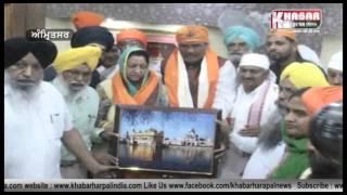 Punjab BJP New President Vijay Sampla Visit Golden Temple