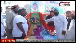 Baba Sahib Dr BR Ambedkar Birth Jyanti Celebrate At Majitha