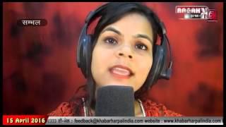 Singer Rupali Shrivastva  s Song track Must watch
