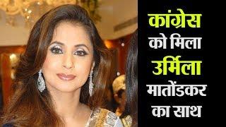 बॉलीवुड के सहारे राजनीतिक पार्टियां !