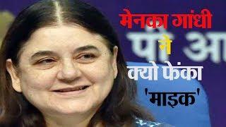 कार्यकर्ताओं पर क्यों बिफरी बीजेपी प्रत्याशी मेनका गांधी !