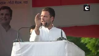 Rahul Gandhi promises 'Make in Gaya, Make in Bihar' through 'NYAY' scheme
