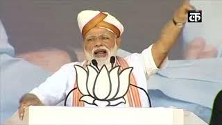 पीएम मोदी ने रैली में लोगों से पूछा- देश सुरक्षित हाथों में है या नहीं?