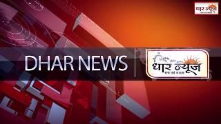 धार जिले के ग्राम बगड़ी में  विशाल भगवा यात्रा  का आयोजन रखा गया देखे धार न्यूज़ पर