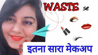 Waste Foundation se DIY Lipsticks, Eyeshadow, Eyeliner   Makeup Hacks   JSuper kaur
