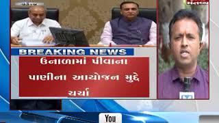 Gandhinagar: BJP's Cabinet meeting organized in the chairmanship of CM Vijay Rupani