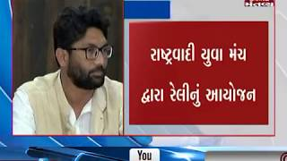 Rajkot:Jignesh Mevani addresses media at Press Conference over Samvidhan Bachao Desh Bachao Rally