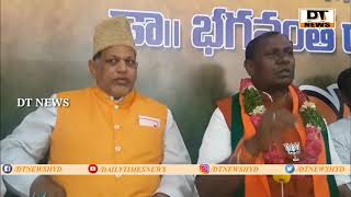 BJP MP Candidate Say's Kutta To MIM PARTY