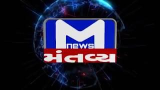 Surat:Maharashtra CM Devendra Fadnavis attended the BJP Cluster Meeting