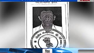 Banaskantha: Court sentenced Deputy mamlatdar to 5 yr jail in Bribe Case