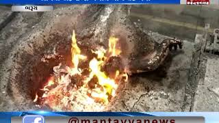 Bharuch: A man died after falling into boiler | Mantavya News